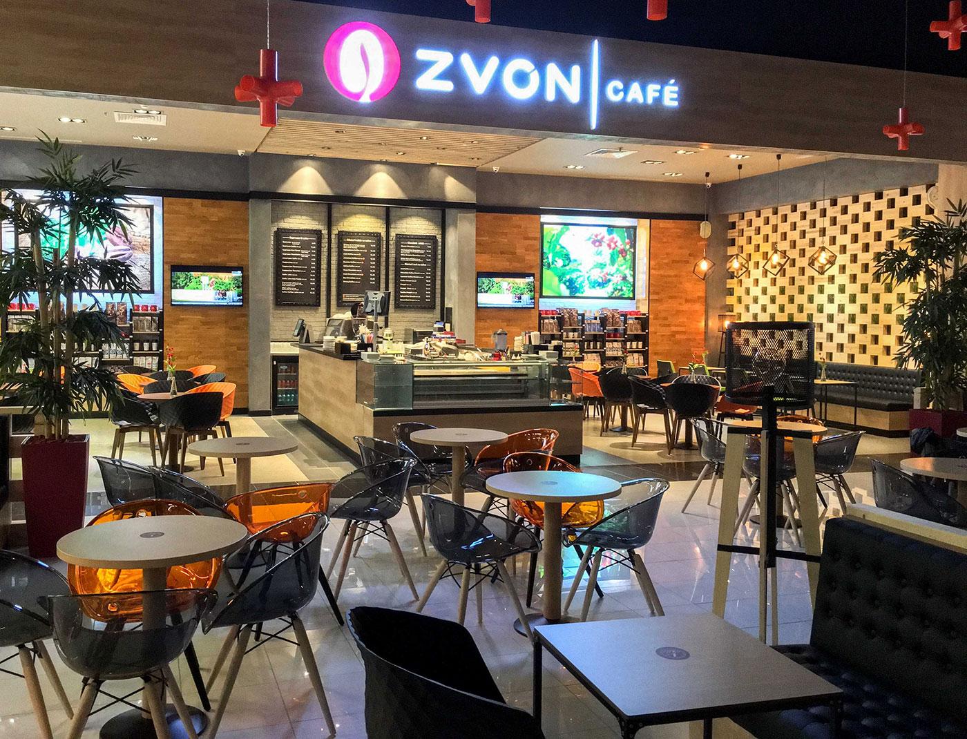 Zvon Café Brăila