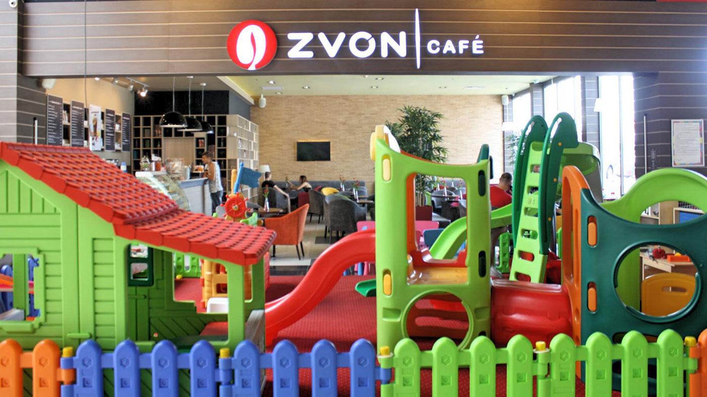 Zvon Café Bacău