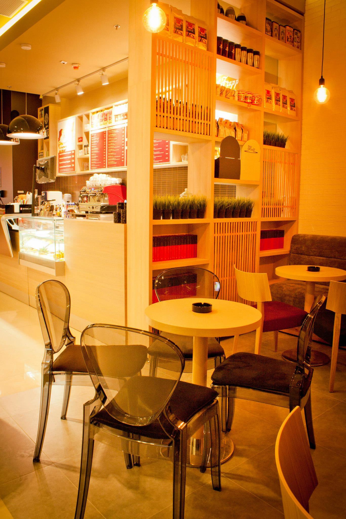 Zvon Café Targu Jiu