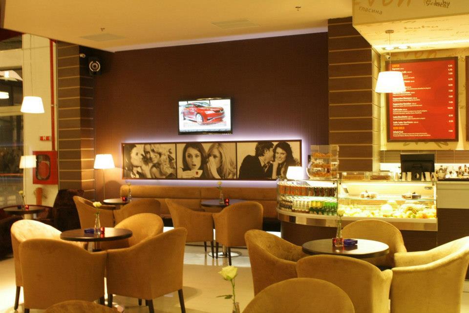 Zvon Café Craiova